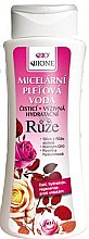 Düfte, Parfümerie und Kosmetik Mizellenwasser mit Rose - Bione Cosmetics Rose Micellar Cleansing Water