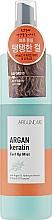 Düfte, Parfümerie und Kosmetik Styling-Spray für welliges Haar mit Keratin und Arganöl - Welcos Around Me Argan Keratin Curl Up Mist