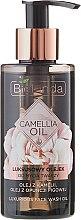 Düfte, Parfümerie und Kosmetik Luxuriöses, verjüngendes Gesichtsserum mit Mikroperlen - Bielenda Camellia Oil Luxurious Cleansing Oil