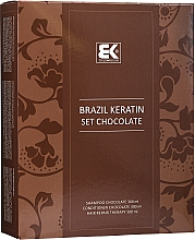 Düfte, Parfümerie und Kosmetik Haarpflegeset - Brazil Keratin Intensive Repair Chocolate (Shampoo 300ml + Conditioner 300ml + Haarserum 100ml)