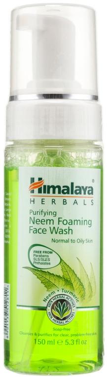 Gesichtsschaum mit Neem für normale bis fettige Haut - Himalaya Herbals