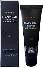 Düfte, Parfümerie und Kosmetik Beruhigendes Gesichtsgel mit Schneckenschleim für empfindliche Haut - Ayoume Black Snail Prestige Soothing Gel