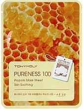 Düfte, Parfümerie und Kosmetik Beruhigende Tuchmaske mit Propolis - Tony Moly Pureness 100 Propolis Mask Sheet