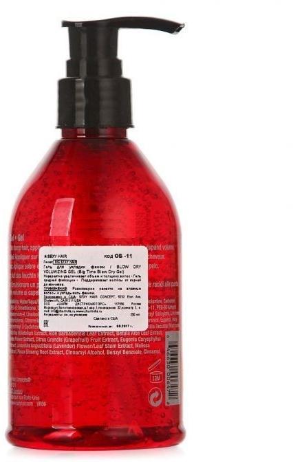 Volumen-Gel zum Trockenfönen - SexyHair BigSexyHair Blow Dry Volumizing Gel Big Time Blow Dry Gel — Bild N2