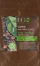Düfte, Parfümerie und Kosmetik Gesichts- und Körperpeeling mit Kaffee - ECO Laboratorie Face and Body Scrub Coffee Original