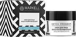 Düfte, Parfümerie und Kosmetik Regenerierende Gesichtscreme für trockene und normale Haut - Markell Cosmetics Detox Program Face Cream