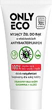 Düfte, Parfümerie und Kosmetik Antibakterielles Handreinigungsgel - Only Bio Only Eco Antibacterial Hand Gel