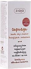 Düfte, Parfümerie und Kosmetik Pflegende Gesichtscreme - Ziaja Cupuacu Nourishing Face Cream