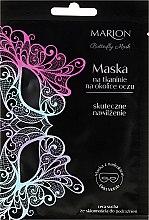 Düfte, Parfümerie und Kosmetik Intensiv feuchtigkeitsspendende Maske für die Augenpartie - Marion Butterfly Effect Mask
