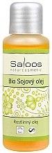 Düfte, Parfümerie und Kosmetik Körperöl - Saloos Bio Soybean Oil