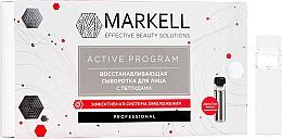 Düfte, Parfümerie und Kosmetik Regenerierendes Gesichtsserum mit Peptiden - Markell Professional Active Program