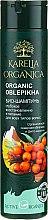 Düfte, Parfümerie und Kosmetik Intensiv regenerierendes Bio Shampoo mit Sanddornextrakt - Fratti HB Karelia Organica
