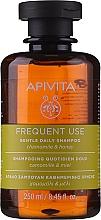 Düfte, Parfümerie und Kosmetik Shampoo für täglichen Gebrauch mit Kamille und Honig - Apivita Gentle Daily Shampoo