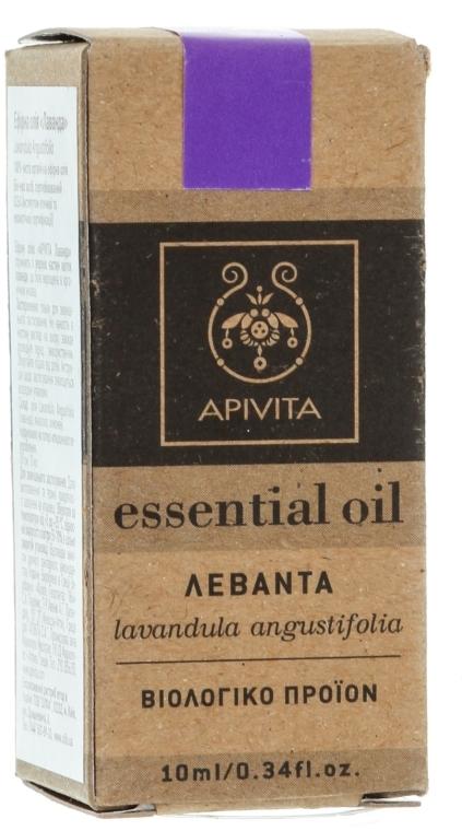 Ätherisches Öl Lavendel - Apivita Aromatherapy Organic Lavender Oil  — Bild N1