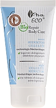 Düfte, Parfümerie und Kosmetik Anti-Cellulite Serum - AVA Laboratorium Bio Repair Body Serum