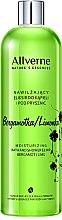 Düfte, Parfümerie und Kosmetik Bade- und Dusche-Elixier mit Bergamotte und Limette - Allvernum Nature's Essences Cream Bath and Shower