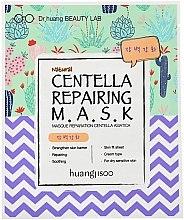 Düfte, Parfümerie und Kosmetik Regenerierende Tuchmaske mit Indischem Wassernabel - Huangjisoo Centella Repairing Mask