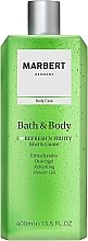 Düfte, Parfümerie und Kosmetik Erfrischendes Duschgel mit Kiwi und Guave - Marbert I Love Refresh'n Fruity Kiwi & Guave Shower Gel