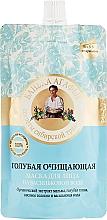 Düfte, Parfümerie und Kosmetik Blaue tiefenreinigende Gesichtsmaske mit Kornblumenwasser - Rezepte der Oma Agafja