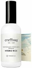 Düfte, Parfümerie und Kosmetik Feuchtigkeitsspendende und straffende Gesichtsessenz aus Reis - Creamy Skin Care Hydro Rice