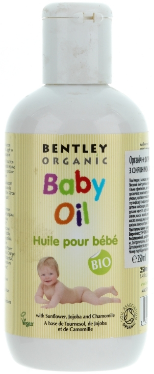Bio Babyöl mit Sonnenblume, Jojoba und Kamille - Bentley Organic Baby Oil — Bild N1