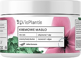 Düfte, Parfümerie und Kosmetik Körpercreme-Butter - Vis Plantis Herbal Vital Care Creamy Body Butter Monoi Oil and Algae