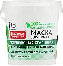 Düfte, Parfümerie und Kosmetik Verstärkende Haarmaske mit Brennnessel - Fito Kosmetik