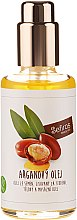 Düfte, Parfümerie und Kosmetik Arganöl - Sefiros Argan Oil