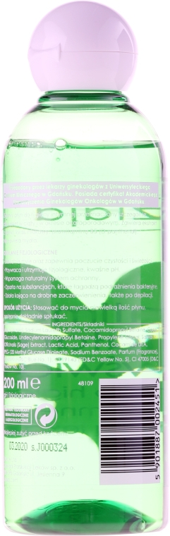 Gel für die Intimhygiene mit Salbei - Ziaja Intima Gel — Bild N2