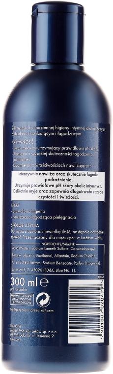 Intimpflegegel für Männer - Ziaja Intimate gel for Men — Bild N2