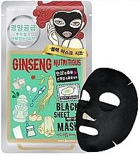 Düfte, Parfümerie und Kosmetik Pflegende Tuchmaske für das Gesicht mit Ginseng - Dewytree Ginseng Nutritious Black Sheet Mask