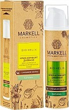 Düfte, Parfümerie und Kosmetik Organische Tagscreme für fettige Haut mit Schneckenextrakt - Markell Cosmetics Bio-Helix Day Cream