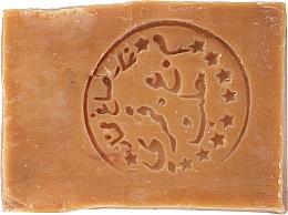 Düfte, Parfümerie und Kosmetik Aleppo Seife mit 40% Lorbeeröl - Alepia Soap 40% Laurel