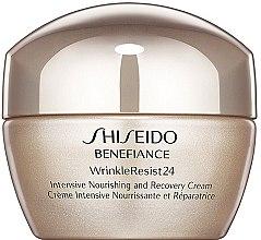 Düfte, Parfümerie und Kosmetik Intensiv pflegende und regenerierende Gesichtscreme - Shiseido Benefiance Intensive Nourishing and Recovery Cream