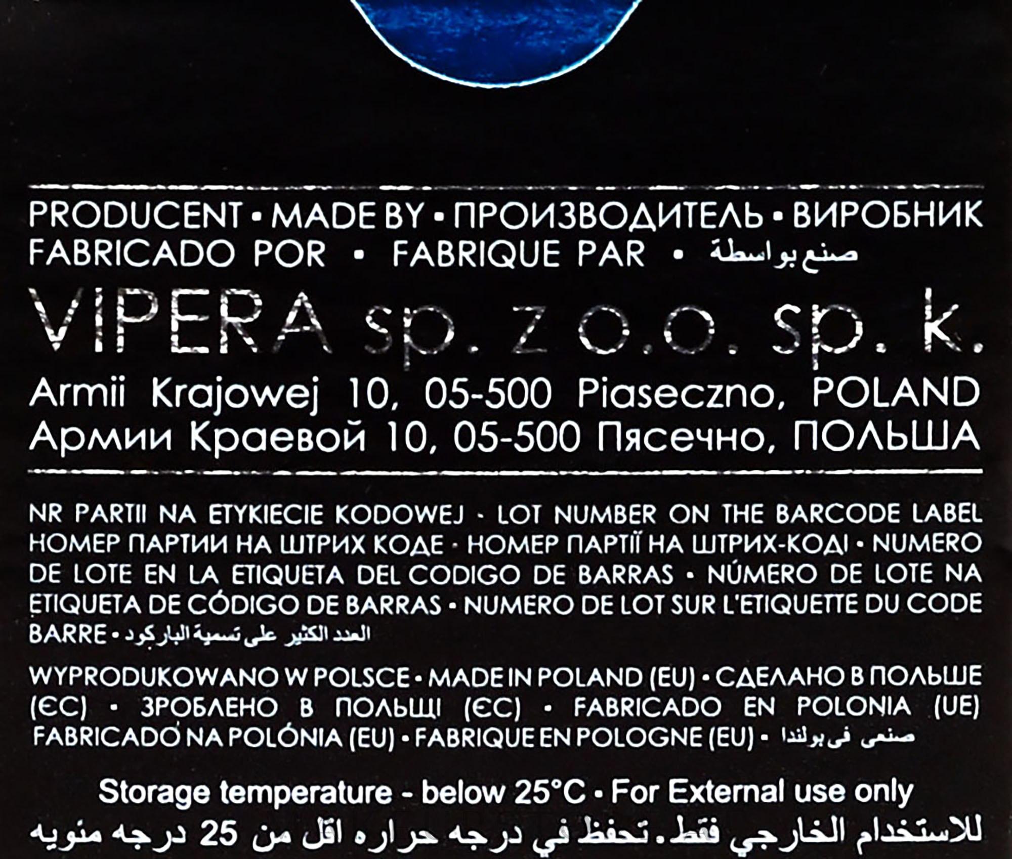 Glättende und aufhellende Gesichts- und Körpermousse mit lichtreflektierenden Partikeln - Vipera Smart Mousse — Bild 7 ml
