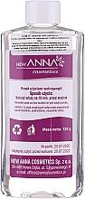 Haarspülung Kerosin mit Rizinusöl - New Anna Cosmetics — Bild N2