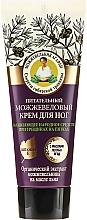 Düfte, Parfümerie und Kosmetik Pflegende Fußcreme mit Vitamin E und Wildbeerenölen - Rezepte der Oma Agafja Juniper Nourishing Foot Cream