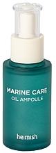 Düfte, Parfümerie und Kosmetik Anti-Aging Gesichtsöl-Serum mit Meeresextrakten - Heimish Marine Care Oil Ampoule
