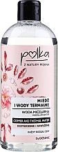 Düfte, Parfümerie und Kosmetik Mizellenwasser mit Kupfer - Polka Micellar Water