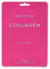 Düfte, Parfümerie und Kosmetik Anti-Aging Gesichtsmaske mit Kollagen für mehr Elastizität der Haut - Kocostar Collagen Mask