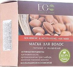 Düfte, Parfümerie und Kosmetik Pflegende und feuchtigkeitsspendende Haarmaske - ECO Laboratorie Moistiring Hair Masque