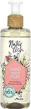 Düfte, Parfümerie und Kosmetik Flüssige Handseife mit fruchtigem Brombeerextrakt - Evita Naturlich Eco Liquid Soap