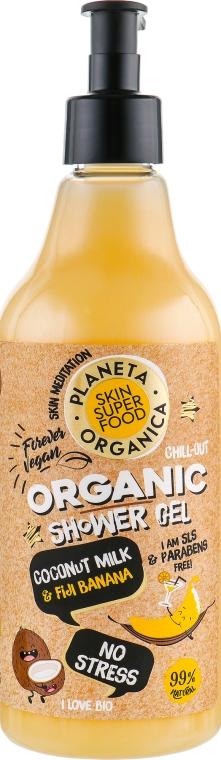 Feuchtigkeitsspendendes Bio Duschgel mit Kokosmilch und Fidschi-Banane - Planeta Organica No Stress Skin Super Food Shower Gel Coconut Milk & Fiji Banana