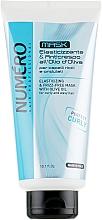Düfte, Parfümerie und Kosmetik Anti-Frizz Haarmaske mit Olivenöl für mehr Elastizität - Brelil Numero Elasticizing Mask