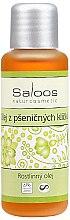 Düfte, Parfümerie und Kosmetik Maiskeimöl - Saloos Oil From Wheat Germ