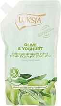 Düfte, Parfümerie und Kosmetik Cremige Flüssigseife für die Hände mit Olivenöl und Joghurt - Luksja Creamy Olive&Yogurt Soap (Doypack)