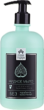 Düfte, Parfümerie und Kosmetik Flüssigseife mit Birkensaft - Russian Traditions Liquid Soap