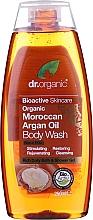 Düfte, Parfümerie und Kosmetik Bade- und Duschgel mit Bio marokkanischem Arganöl - Dr. Organic Moroccan Argan Oil Body Wash