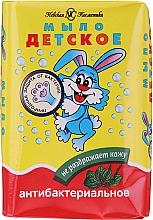 Düfte, Parfümerie und Kosmetik Antibakterielle Kinderseife mit Teebaum - Newska Kosmetyka