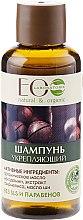 Düfte, Parfümerie und Kosmetik Nährendes Shampoo - ECO Laboratorie Strenghtening Shampoo